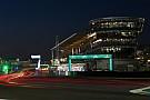 Le Mans GALERIA: 24 Horas de Le Mans em imagens