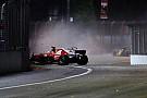 Авария Феттеля в Сингапуре: как она повлияет на третий мотор Ferrari?