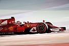 Vettel : Le développement est crucial pour
