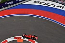 F1 俄罗斯大奖赛FP2:法拉利统治圈速榜