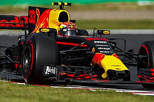 Formula 1 Breaking news Red Bull: 'Magic' engine mode explains Suzuka pace swing