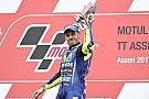 """MotoGP Rossi: """"Trabajo duramente todo el año para ganar"""""""