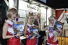 WRC 東京ゲームショウ開幕。WRC公式ゲーム『WRC7』試遊ブースが出展