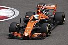 McLaren no montará su nuevo alerón trasero en China