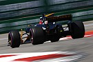 Formule 1 GP van Rusland: De 25 mooiste foto's van zaterdag