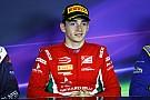 FIA F2 Ф2 у Монако: Леклер здобув поул у домашній кваліфікації