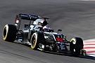 حزمة مكلارين النهائيّة لموسم 2016 لن تظهر قبل سباق أستراليا