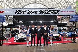大阪オートメッセが開幕。スーパーGTのマシン4台が来場者を出迎え