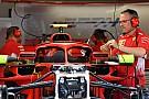 Fórmula 1 Así lucen los espejos de Ferrari en el Halo para el GP de Mónaco