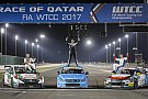 WTCC VIDEO: Selamat tinggal WTCC, 2005-2017