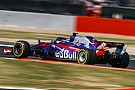Honda hopes for more F1 engine gains this year
