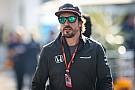 Alonso hará un test con el Toyota LMP1 en Bahrein