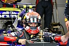 How Red Bull's stubborn protege forced his way to F1
