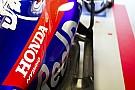 F1 レッドブルとの提携にホンダ八郷社長がコメント「勝利へさらに近づける」