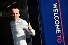 F1 库比卡出任威廉姆斯替补车手