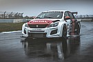 WTCC У Peugeot показали машину 308TCR для нового чемпіонату WTCR