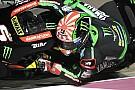 MotoGP MotoGP Qatar: Pole position, Zarco pecahkan rekor lap