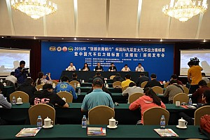 中国汽车拉力锦标赛CRC 新闻发布会 甘肃张掖首次举办亚太拉力赛  8月5日将迎140多台赛车参赛