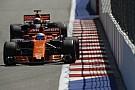 Alonso : La victoire de Red Bull met la pression à McLaren pour 2018
