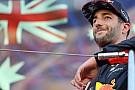 Формула 1 В Red Bull заявили о намерении продлить контракт с Риккардо