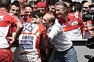 MotoGP Доменікале: Дові та Ducati, усі пишаються вами!