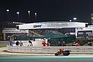 La parrilla de salida del Gran Premio de Qatar