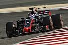 Grosjean: La Haas F1