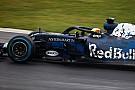 Formel 1 Foto-Retusche: Red Bull verheimlicht Flügel-Trick am RB14