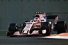 Кіберсквотери завадили Force India змінити назву