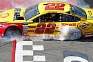 NASCAR Cup Победу Логано в Ричмонде не учтут при определении участников плей-офф