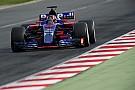 Формула 1 Каталонская троица. Лучшие фото третьего дня тестов Ф1