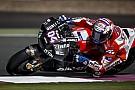 В Ducati признали, что не готовы бороться за титул MotoGP