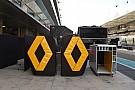 Renault повідомила дату презентації нової машини Ф1