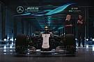 F1 Mercedes presenta el W09, el coche con el que buscarán el quinto título
