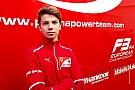 Шварцман попал в состав сильнейшей команды Евро Ф3