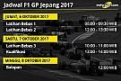 Jadwal lengkap F1 GP Jepang 2017