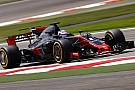 Haas to stick with Brembo brakes for Spanish GP