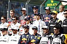 Гран При Китая: расставьте оценки гонщикам