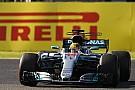 F1 Mercedes se arriesga para el Gran Premio de México