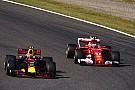 Ferrari et Red Bull ne parient pas sur les ultratendres