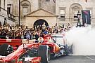 Формула 1 Библиотека Motorsport.com: «Гид по Гран При»