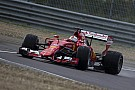 Ferrari to conduct Pirelli's F1 wet weather test