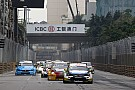 WTCC Coronel: TCR merger
