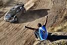 WRC Ралі Португалії: битва під Порту