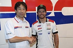 MotoGP Noticias LCR anuncia el acuerdo por dos años entre Crutchlow y Honda