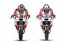 MotoGP Pramac dévoile la livrée de ses Ducati pour 2017