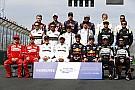 Формула 1 Команды и пилоты Ф1 2018: кто подтвержден, а кто нет