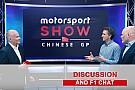 Formule 1 Motorsport.tv lance le nouveau Motorsport Show