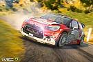WRC eSports WRC final to be broadcast live