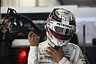 Formule 1 Rosberg :